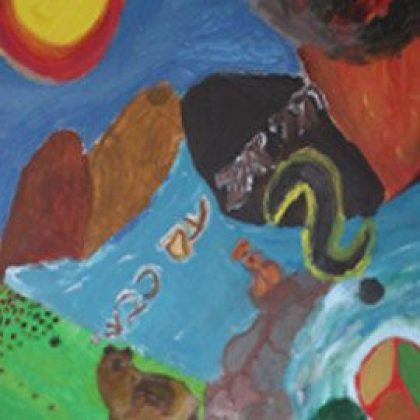 Art Exhibit – Olamot